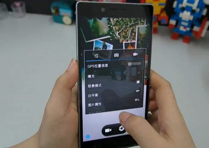 Gioneee S8 3d touch