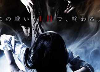 Sadako vs Kayako - Primer trailer