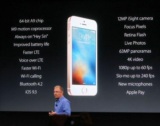 iphone SE caracteristicas