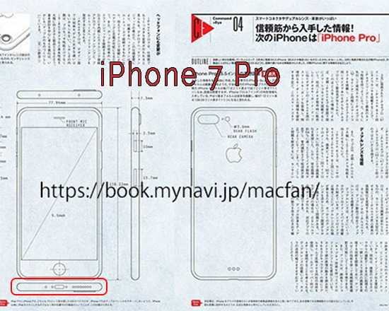 Iphone 7 Pro Se Filtra La Primera Imagen Cherencovcom
