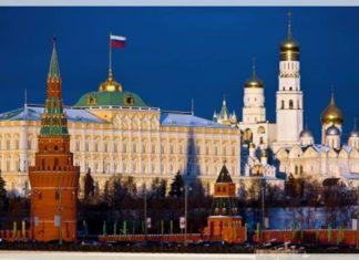 viajar a moscú - Kremlin