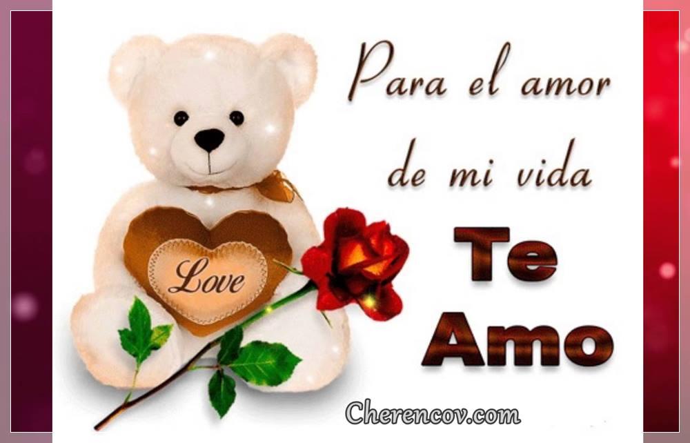Frases Bonitas Para Facebook: Fotos E Imagenes Tiernas Con Frases De Amor