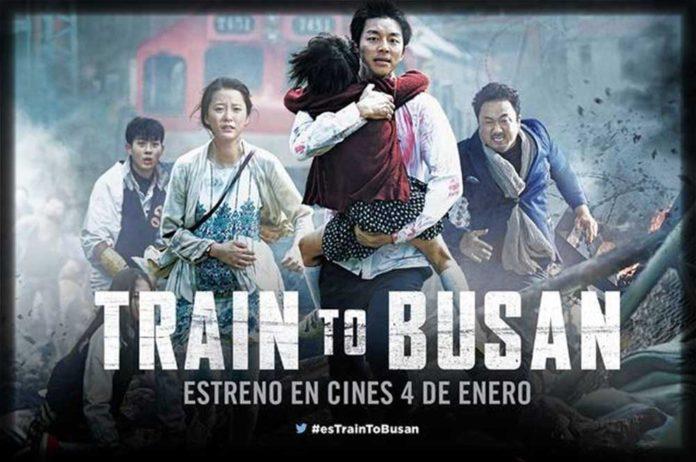 mejores películas asiáticas 2016