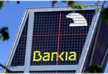 banco 2038