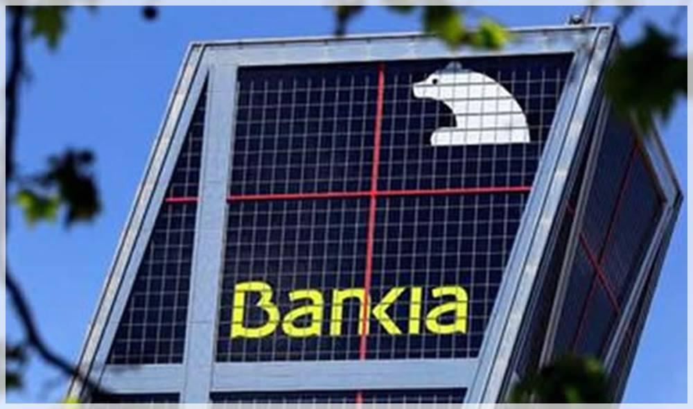 Banco 2038 qu banco es la entidad 2038 for Banco 0081