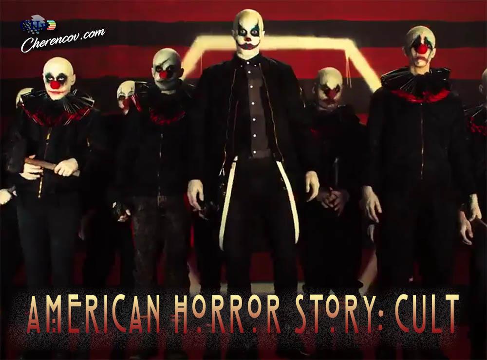 Tráiler de 'American Horror Story: Cult': vuelven los payasos del terror