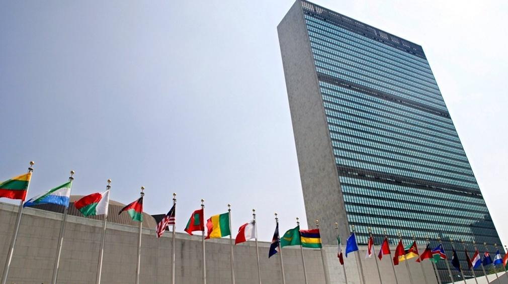 ONU aprueba nuevas sanciones contra Corea del Norte