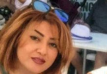 Maryam Yadzany