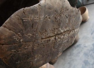 Encuentran los restos de una de las inscripciones en chino más antiguas de la historia